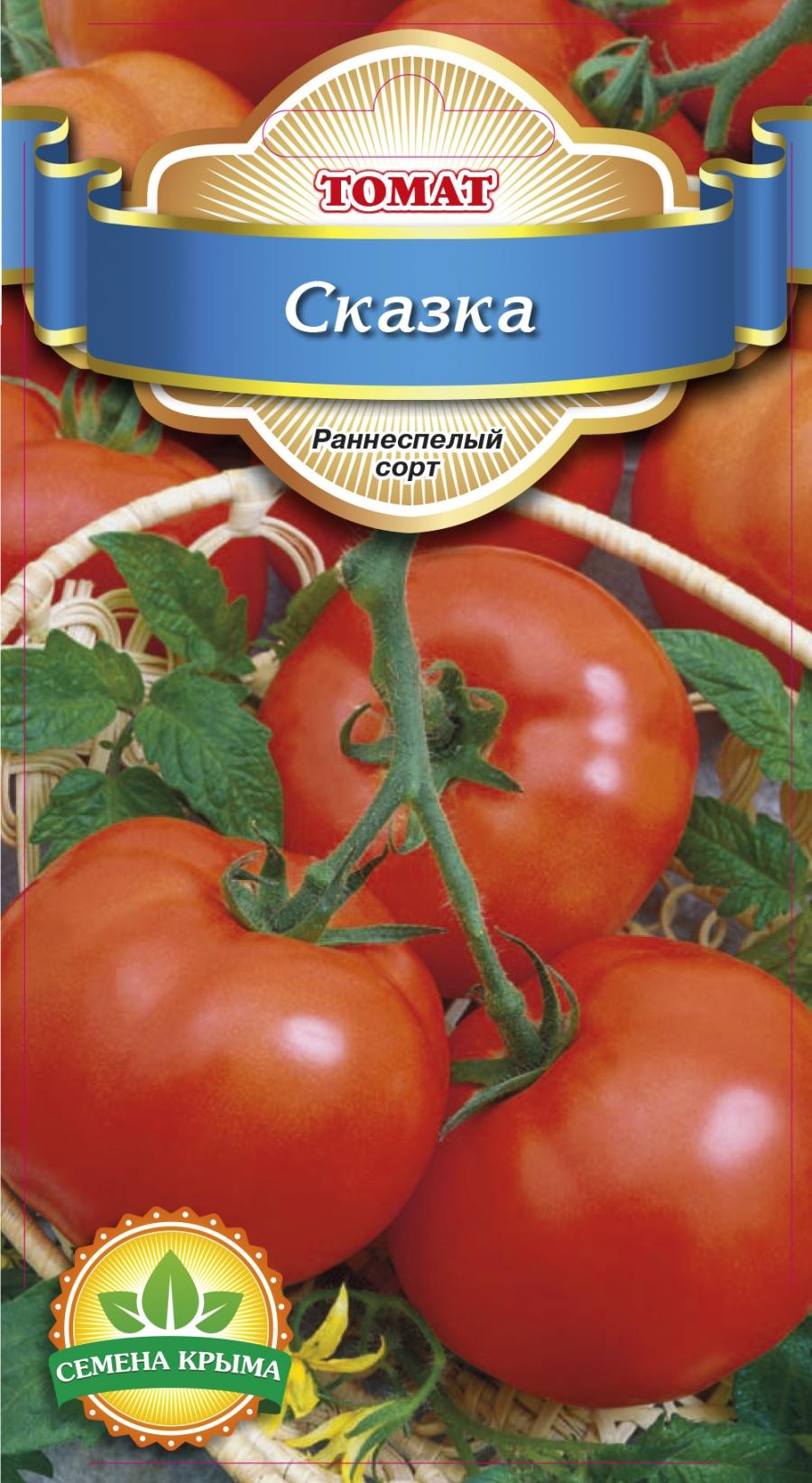 Томат персидская сказка: описание и характеристика сорта, урожайность с фото