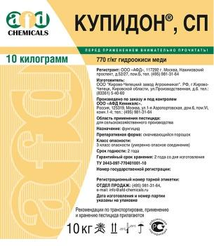 Ампиокс® (ampiox)