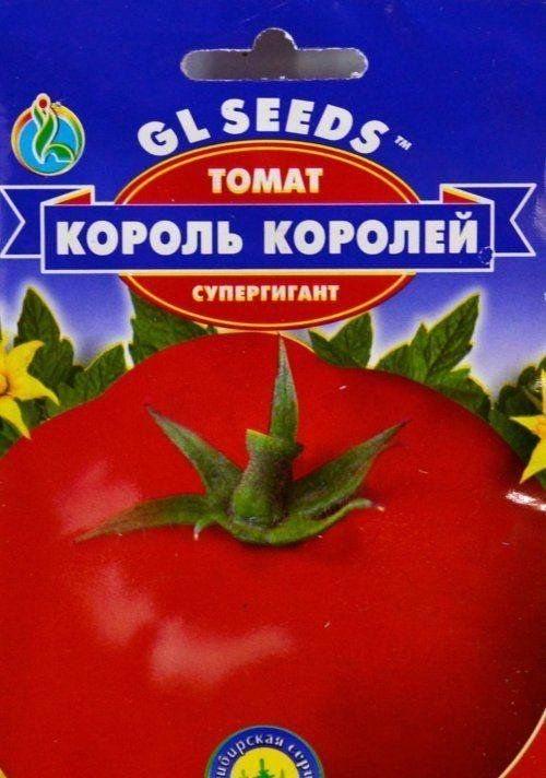 Томат волверин: характеристика и описание сорта, урожайность, фото, отзывы - все о помидорках