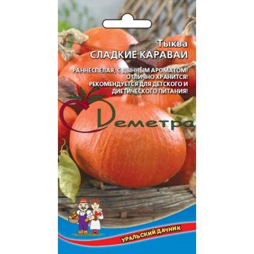 Декоративная тыква: описание 16 сортов и правила выращивания, применение, отзывы с фото