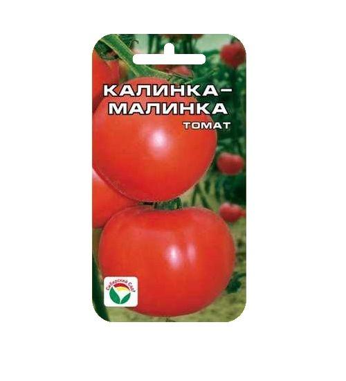 """ᐉ томат """"калинка-малинка"""": описание сорта, фото, выращивание вкусных помидоров - orensad198.ru"""