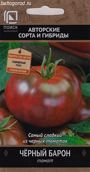 Томат «клубничный десерт»: особенности выращивания сорта, подверженность вредителям, хранение и транспортировка помидоров