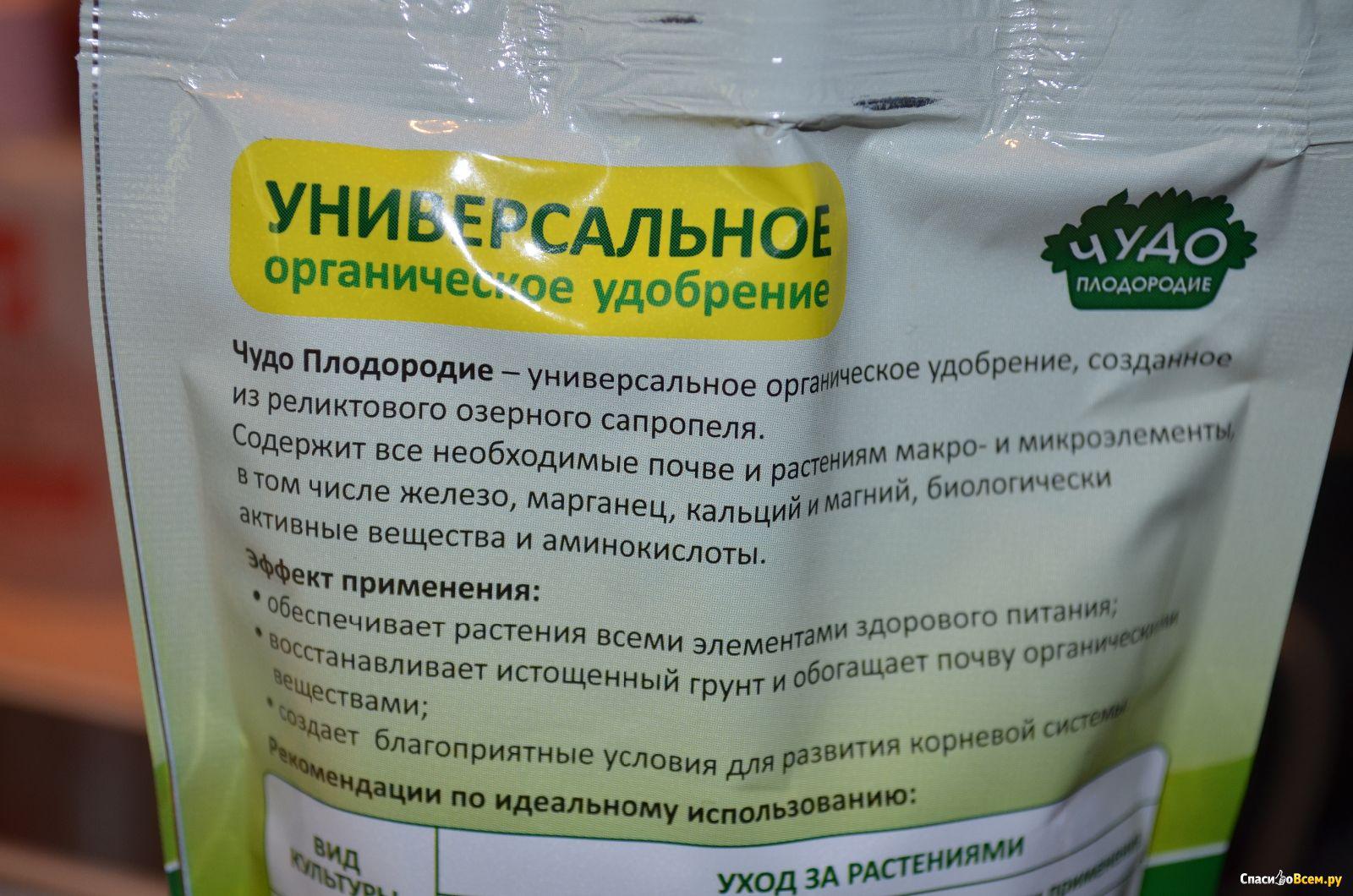 Удобрение сульфат магния: для чего необходимо, инструкция по применению, советы по дозировкам