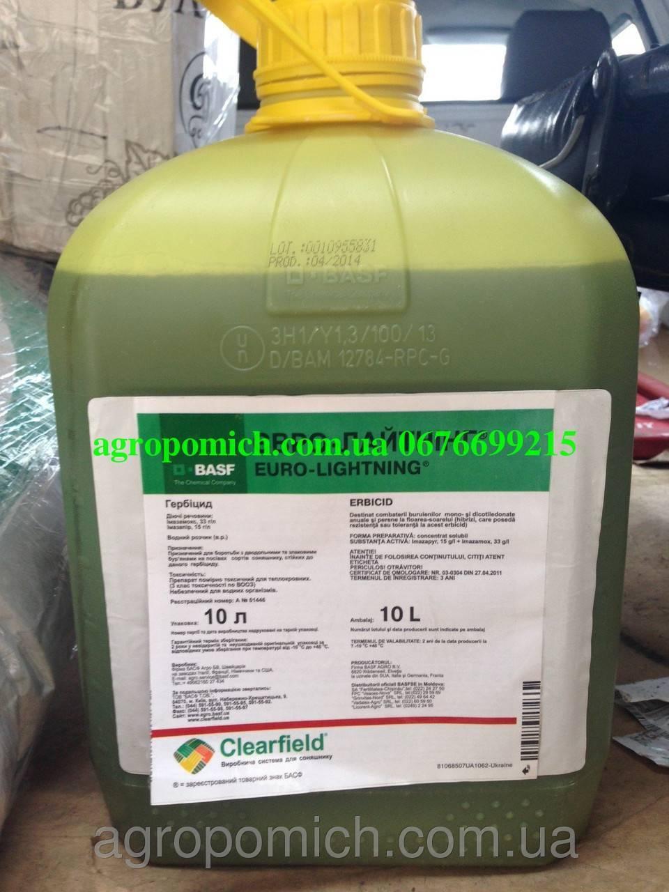 Инструкция по применению гербицида евролайтинг: норма внесения, аналоги, что можно сеять после обработки
