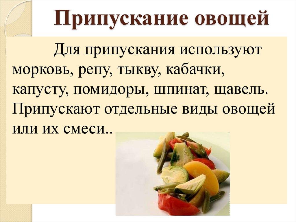 10 самых вкусных рецептов винегрета