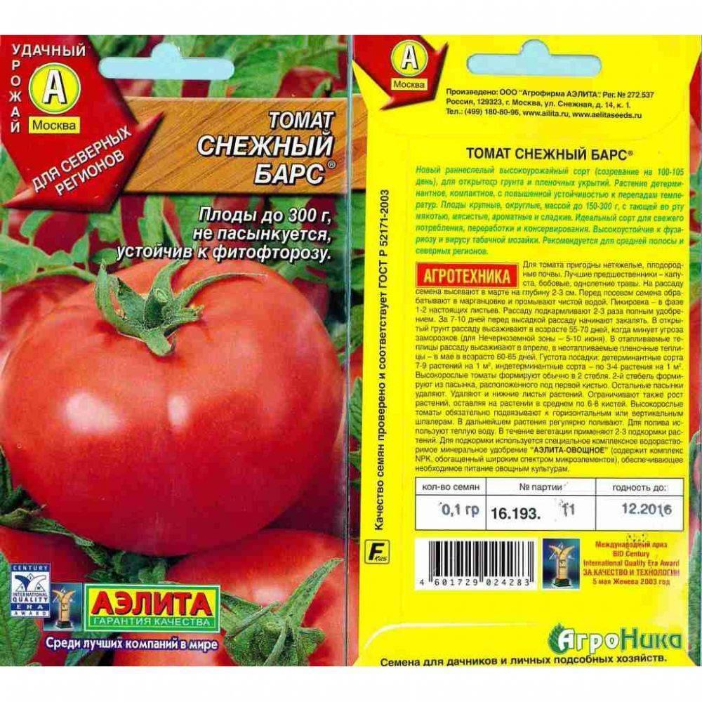 Характеристика томата Дружок и агротехника выращивания сорта