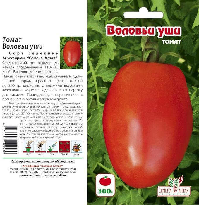 Агротехника выращивания помидор