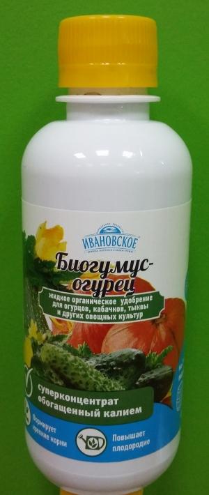 Биогумус для томатов: подкормка, как применять