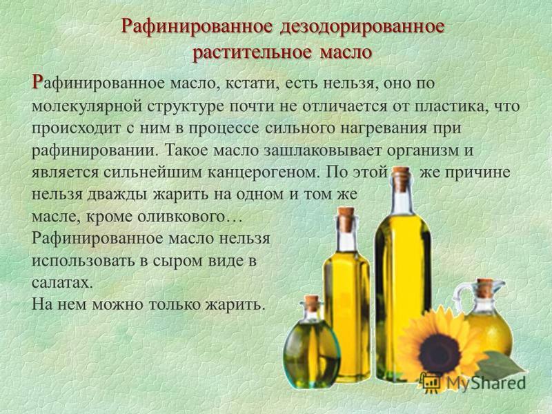 Польза, вред, применение дома и лечебные свойства масла авокадо