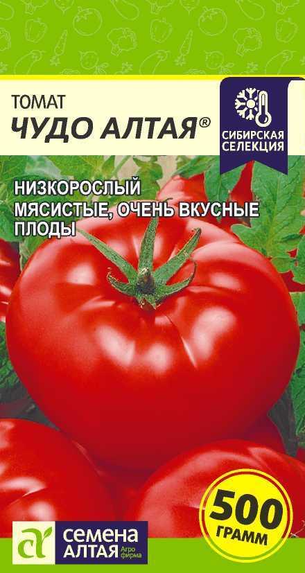 Томат чудо алтая: характеристика и описание сорта, выращивание и уход с фото