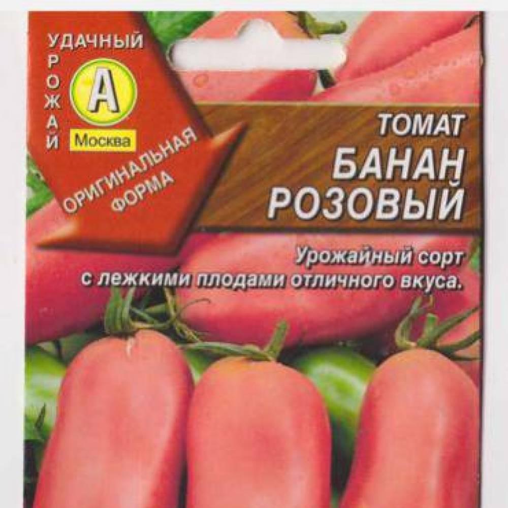 Томат «оранжевый гигант»: описание сорта, фото и отзывы