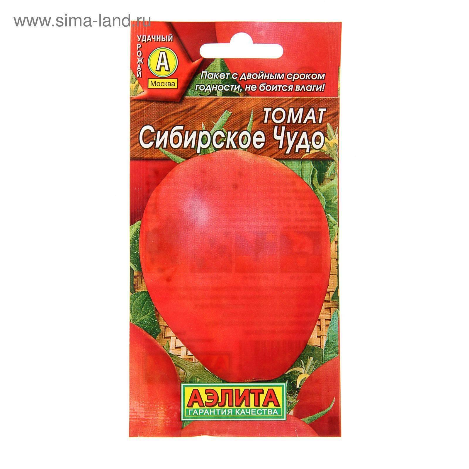 Томат чудо алтая: описание и урожайность сорта, отзывы, фото