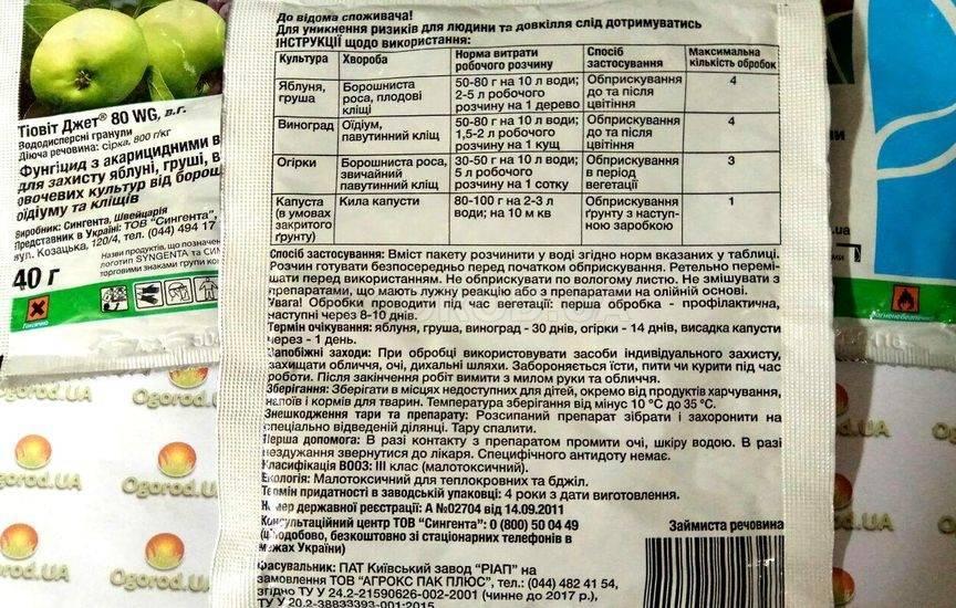 Способ и инструкция по применению гербицида сплошного действия спрут экстра