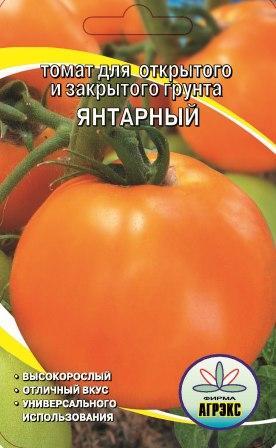 """Томат """"груша оранжевая"""": описание сорта, особенности ухода, фото помидоры русский фермер"""