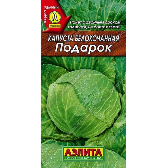 Лучшие сорта капусты белокочанной: поздние, ранние, среднеспелые и другие