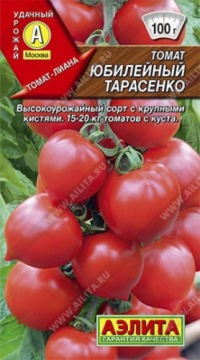 Приглянется внешним видом и полюбится за вкусовые качества – томат «юбилейный тарасенко»