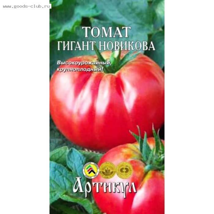 Описание томата Гигант красный и требования к выращиванию рассады