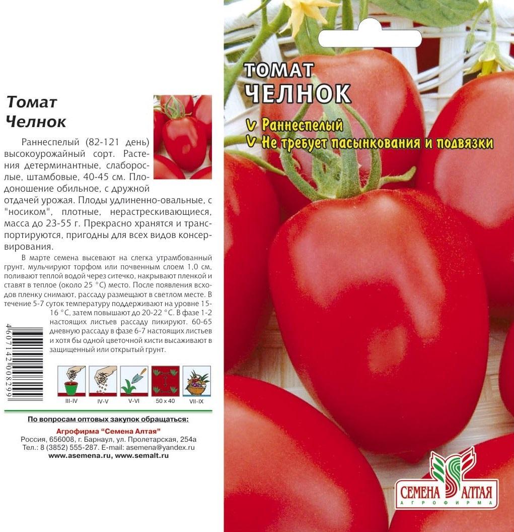 Описание и нюансы выращивания томата сэр элиан f1