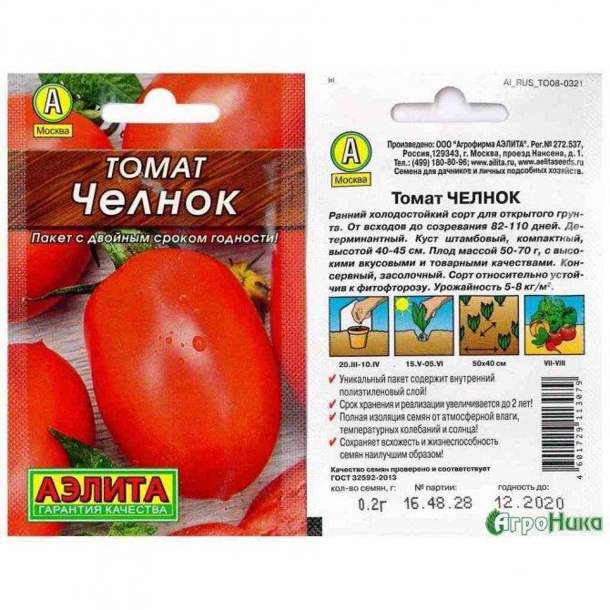 Томат восток: характеристика сорта, описание, отзывы, урожайность