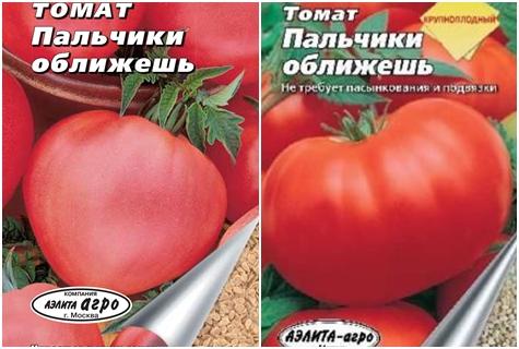 Как посадить и вырастить томат «дамские пальчики»