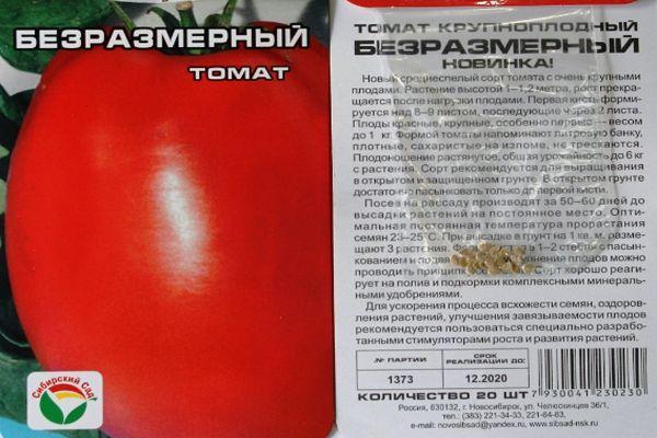Описание томата яки f1, его характеристика, преимущества и агротехника выращивания
