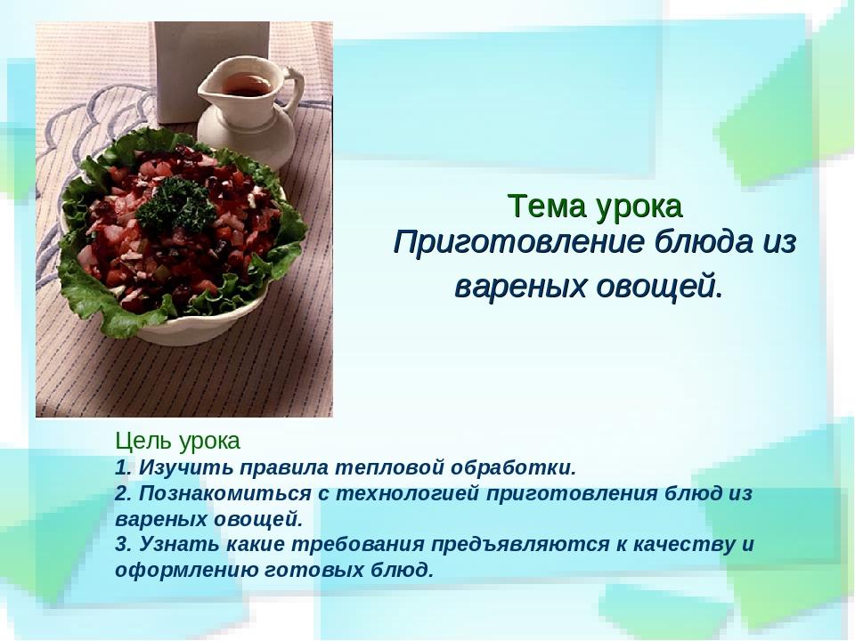 Винегрет: рецепты и особенности приготовления - samchef.ru