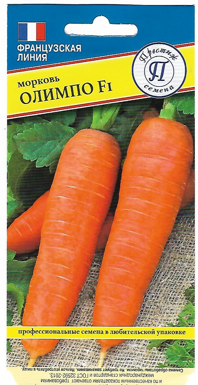 Морковь канада: отзывы, фото, описание, характеристика и урожайность сорта