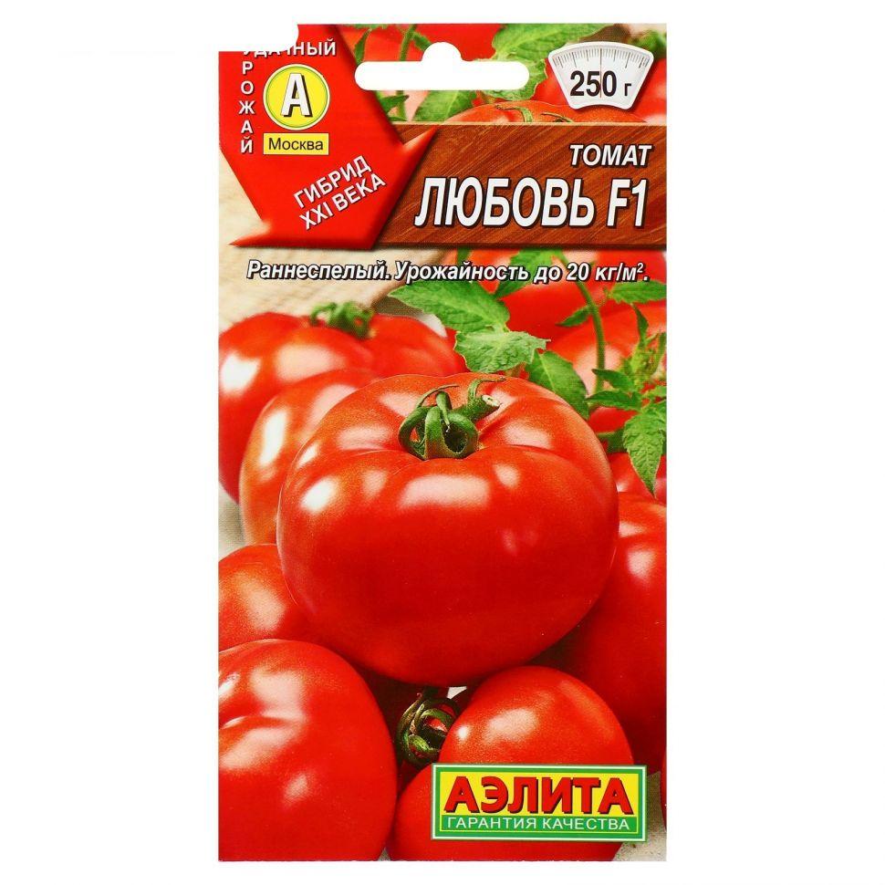 Описание и выращивание томата «моя любовь» для открытого грунта