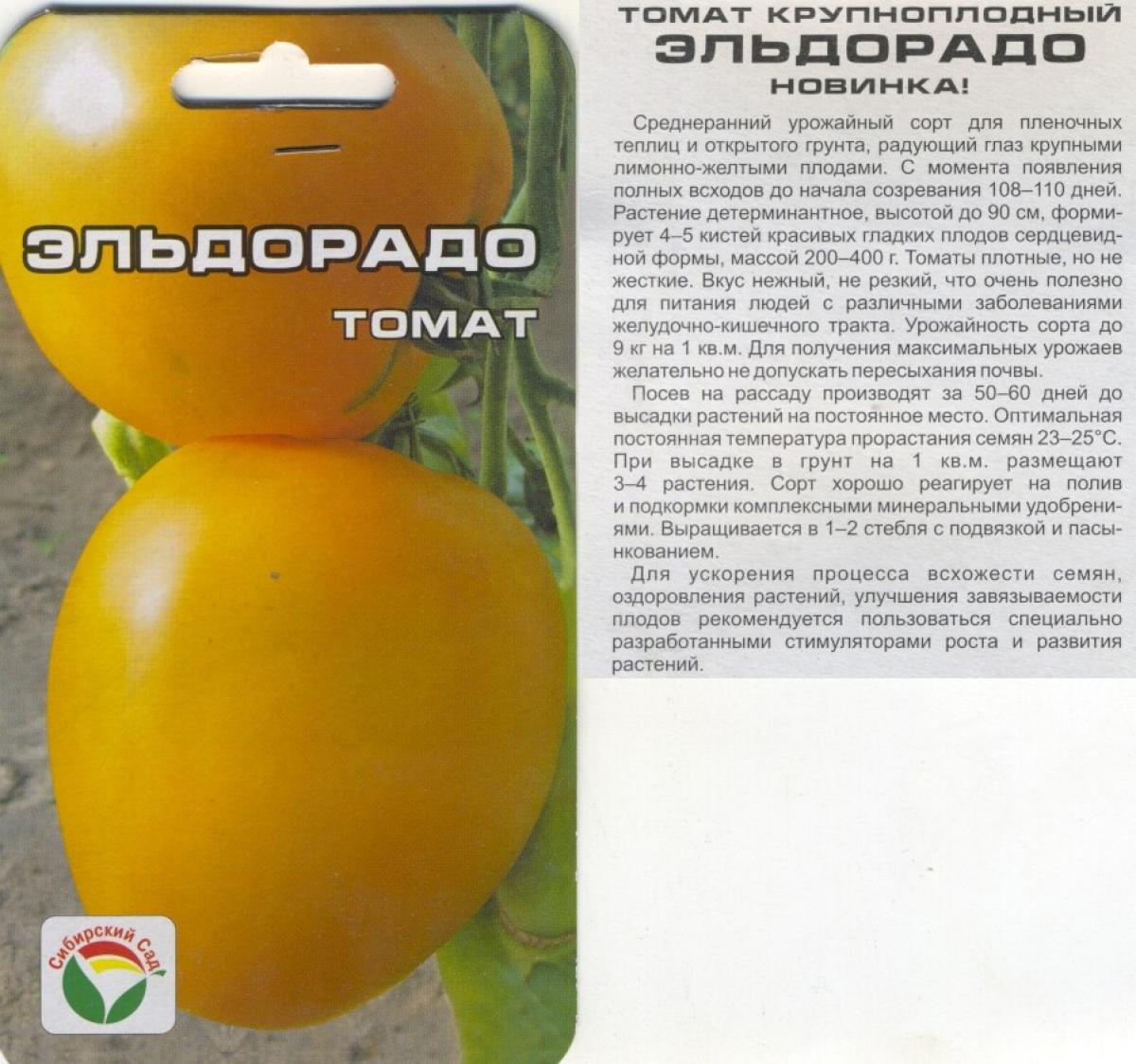 Ампельные помидоры: сорта желтый том, тигровый, желтое чудо, черри
