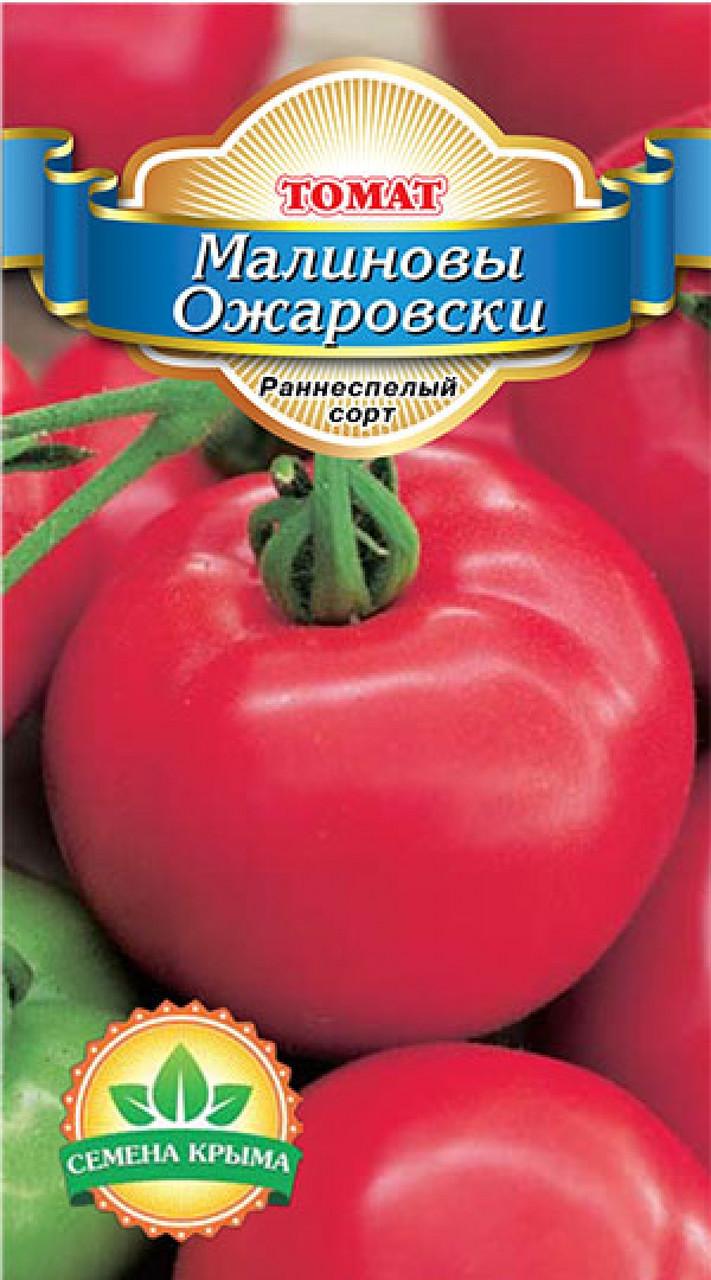 Томат малиновый звон - вкусный гибрид первого поколения: описание сорта, фото русский фермер