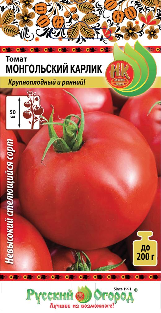 Описание сорта томат «монгольский карлик»