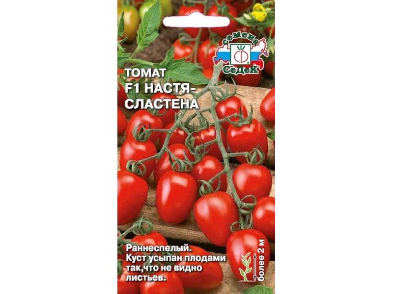 Серия сладких томатов «сластена»: характеристика и описание сорта