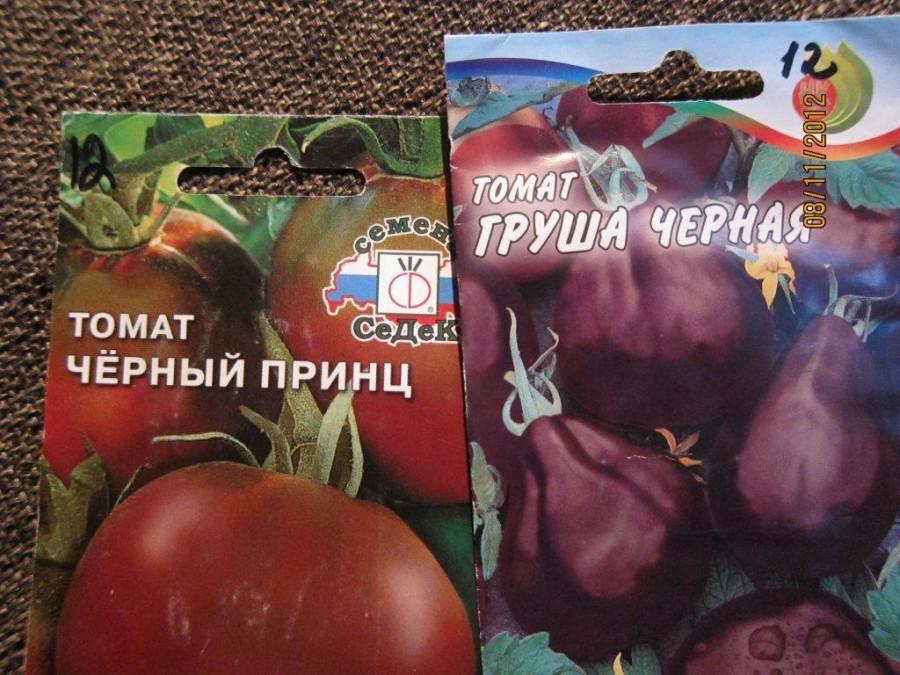 Томат черный принц: отзывы, фото, описание оригинального сорта помидоров, урожайность, посадка и уход, особенности выращивания