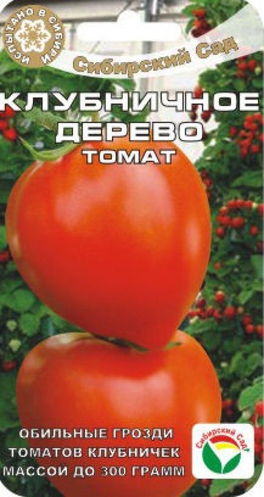 """ᐉ томат """"клубничный десерт"""": особенности выращивания сорта, подверженность вредителям, хранение и транспортировка помидоров - orensad198.ru"""