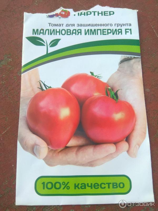 Томат «малиновый звон f1»: характеристика и описание сорта, фото, отзывы, урожайность