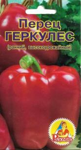 Геркулес перец: описание, выращивание, уход, фото