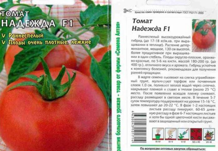 """Томат """"кукла f1"""": характеристика и описание гибрида помидор с фото, урожайность и отзывы кто сажал"""