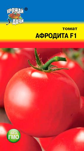 Томат афродита: отзывы, фото, урожайность, описание и характеристика | tomatland.ru