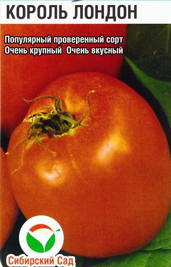 Вкуснейший представитель желтоплодных томатов золотой король: подробное описание, агротехника, отзывы
