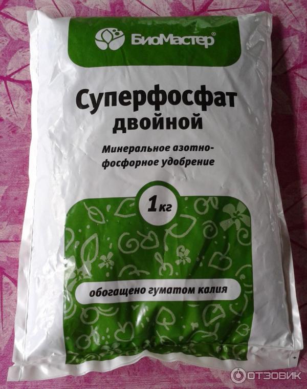 Диаммофоска: состав удобрения, применение для огорода