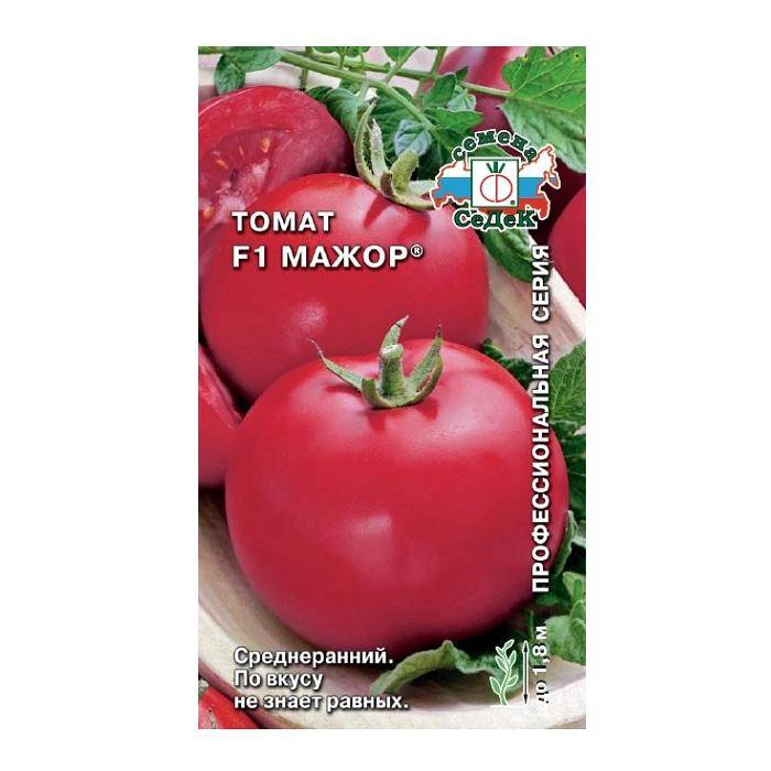 Томат президент f1: отзывы, топ правила выращивания с фото, видео
