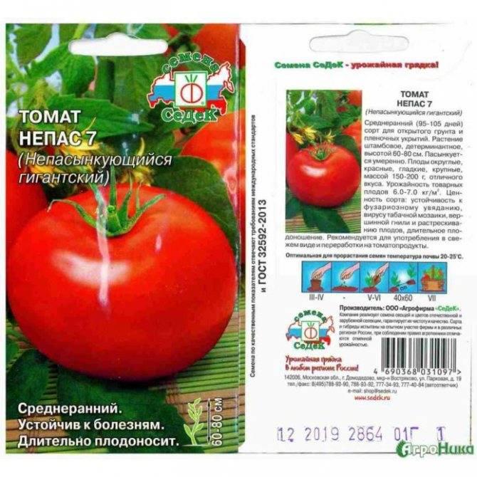 Детерминантные помидоры: что это значит, какие это сорта томатов и как отличить их от индетерминантных и других видов