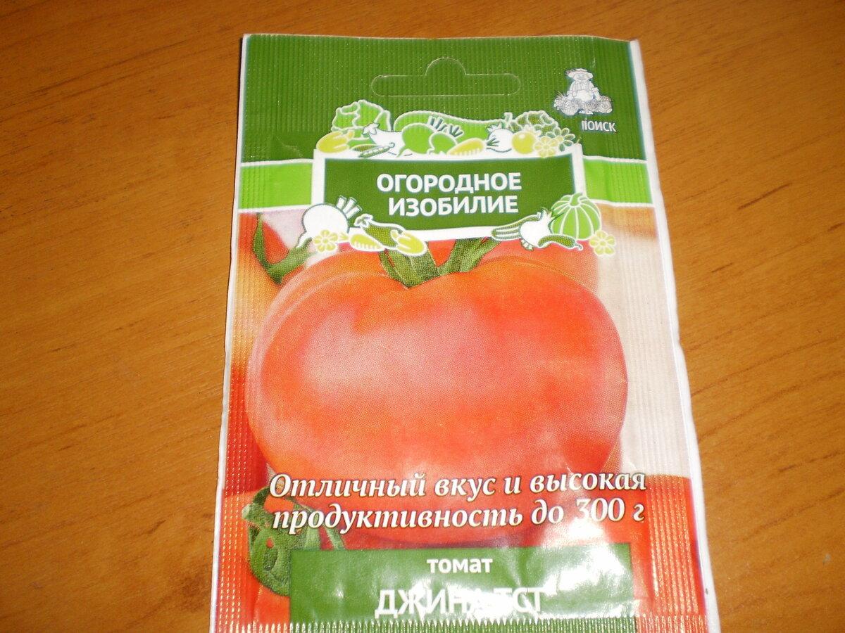Томат яблочный липецкий — описание сорта, урожайность, фото и отзывы садоводов