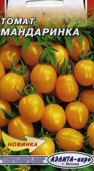 Лучшие сорта томатов 2021 с описанием и характеристиками: самые вкусные, урожайные, для теплиц и открытого грунта - почва.нет
