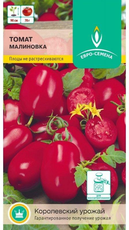 Томат «малиновка»: описание, характеристика и особенности сорта