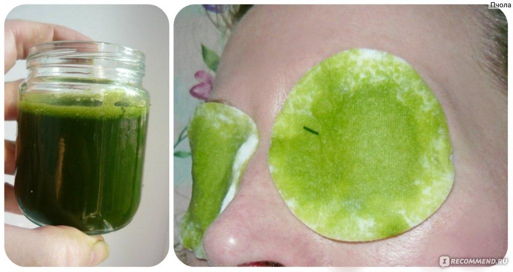 Петрушка для лица: рецепты масок и отваров, сока и льда (для отбеливания, от пигментных пятен или морщин), применение для глаз в домашних условиях