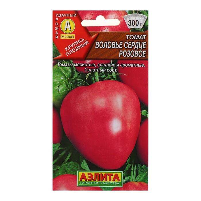 Интересный и нетребовательный томат «воловьи уши»: описание сорта и фото