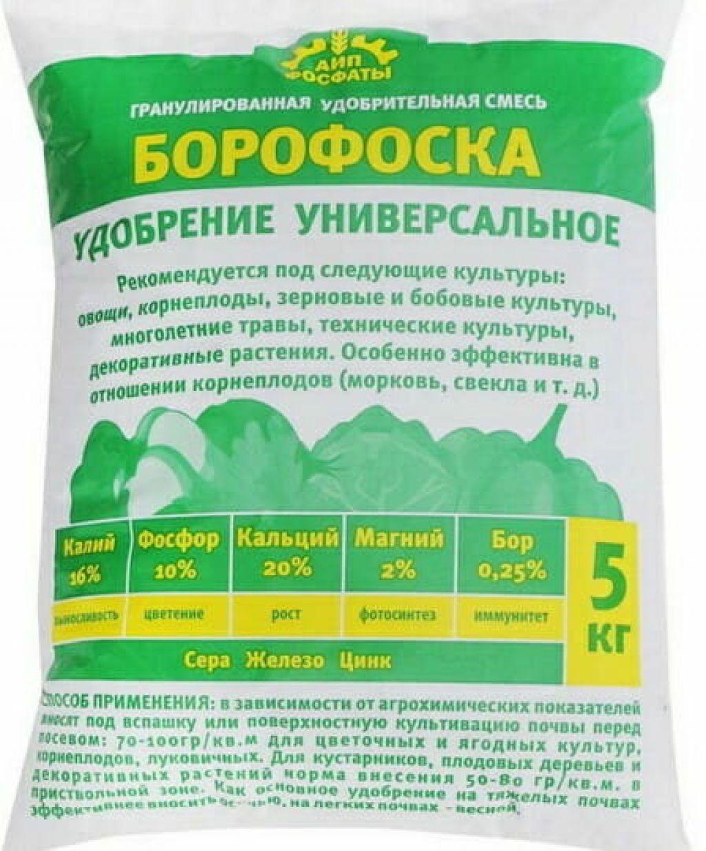 Нитроаммофоска: состав удобрения и инструкция по применению на огороде