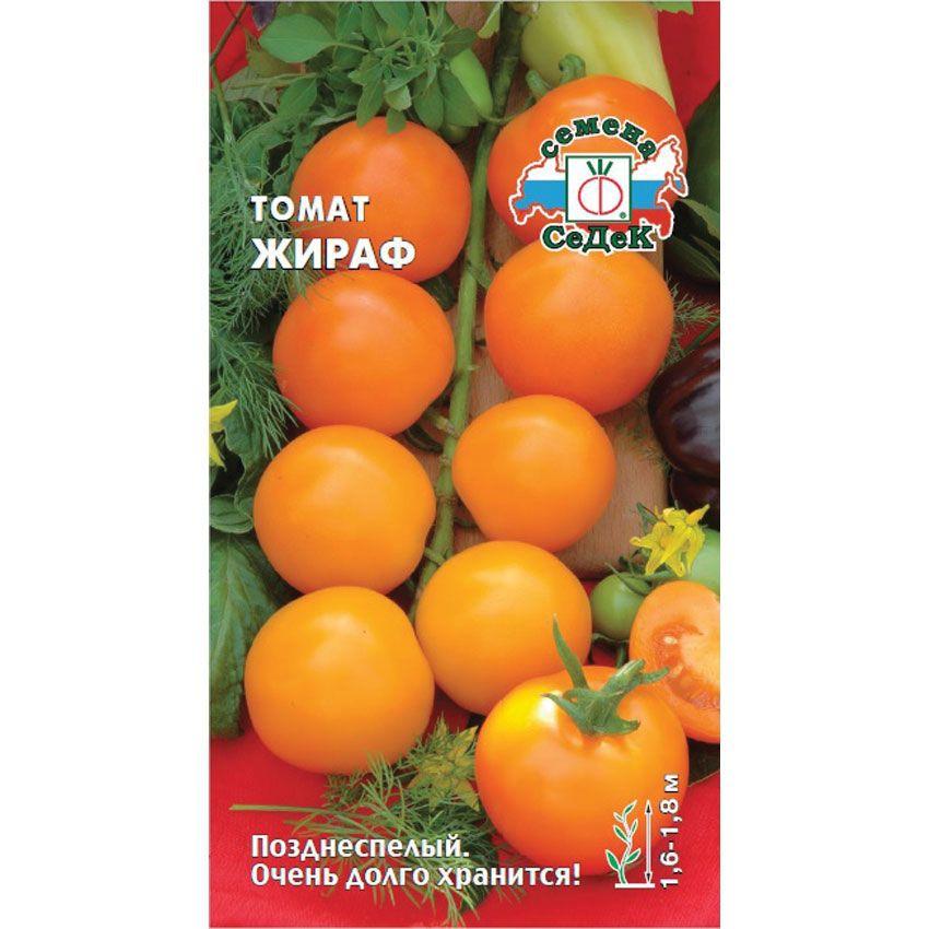 35 сортов жёлтых и оранжевых томатов с фото и описанием
