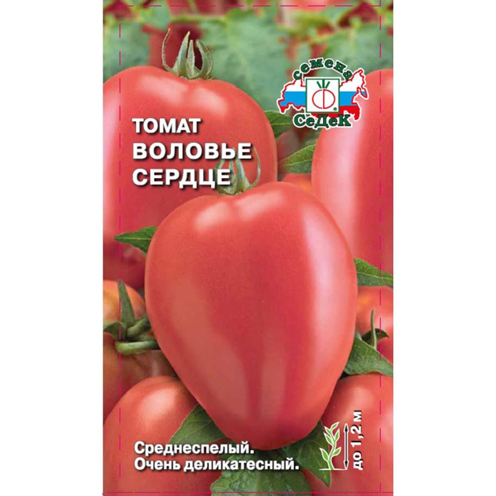 Томат розовое сердце: отзывы, фото, урожайность, описание и характеристика | tomatland.ru